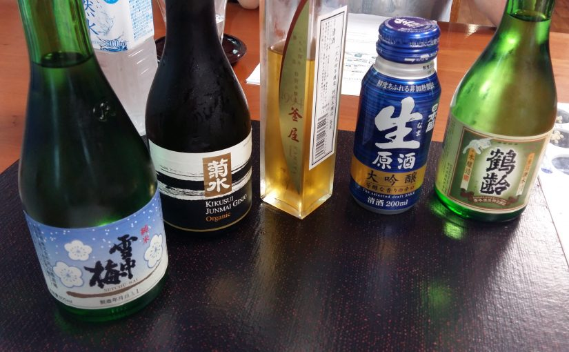 Harry Potter and the Tasting of Sake