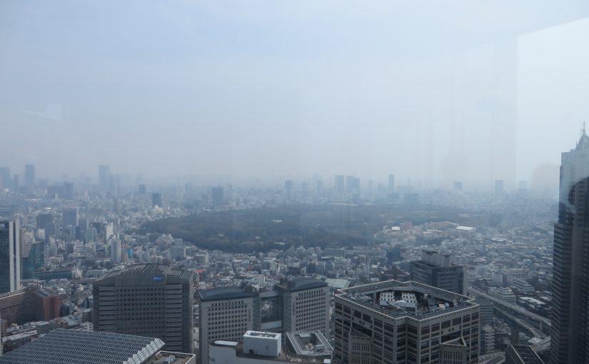 Hochhausschluchten in Shinjuku