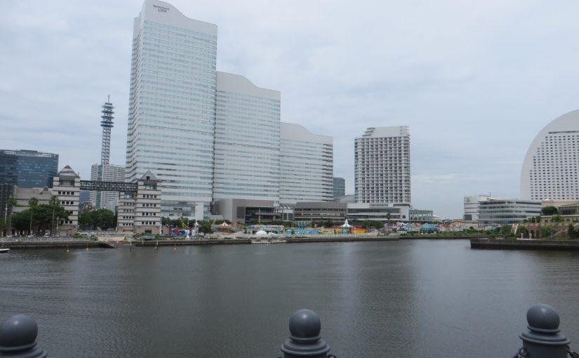 Fußlahm in Yokohama